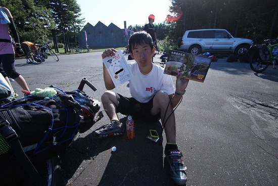利尻島 ふれあい サイクリング 40s