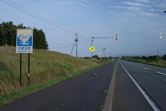 宗谷岬 44