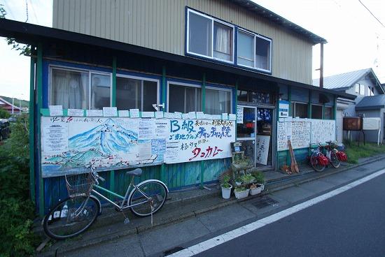 利尻島 47