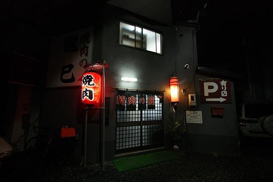 4_20111110172511.jpg