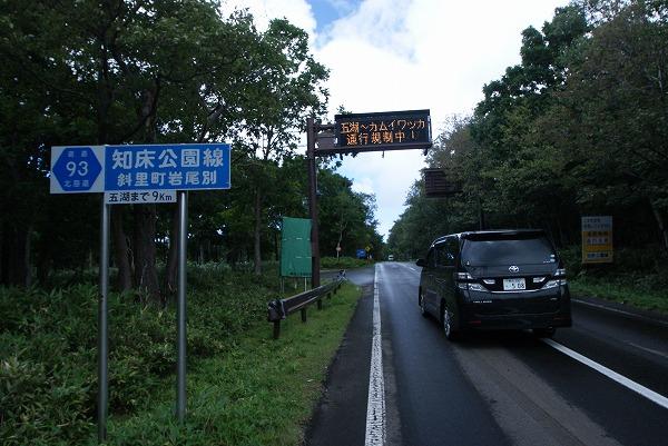 5_20111201042512.jpg