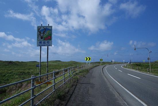 利尻島 7