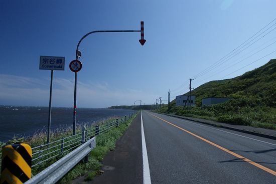 宗谷岬 7