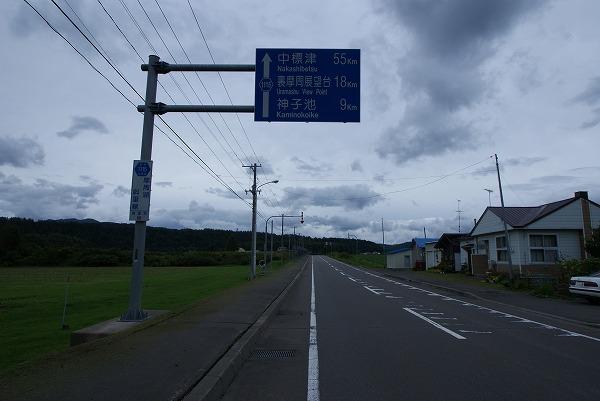 8_20111124134726.jpg
