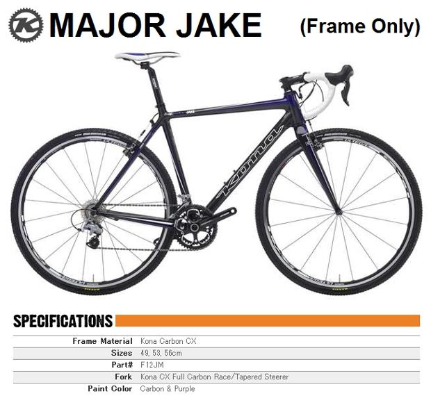 major-jake_20120213201220.jpg