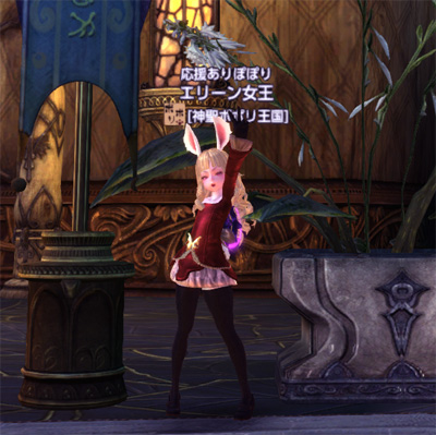 TERA_ScreenShot_0317_170116.jpg