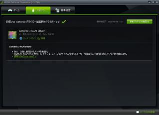 2012y12m18d_214401778.jpg