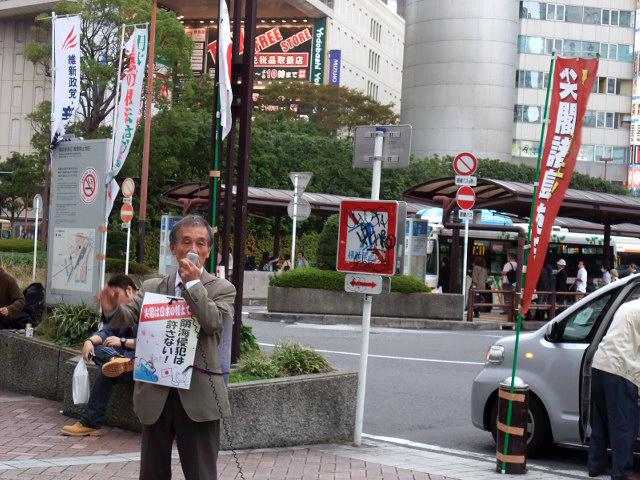 11月2日_横浜_川久保さん