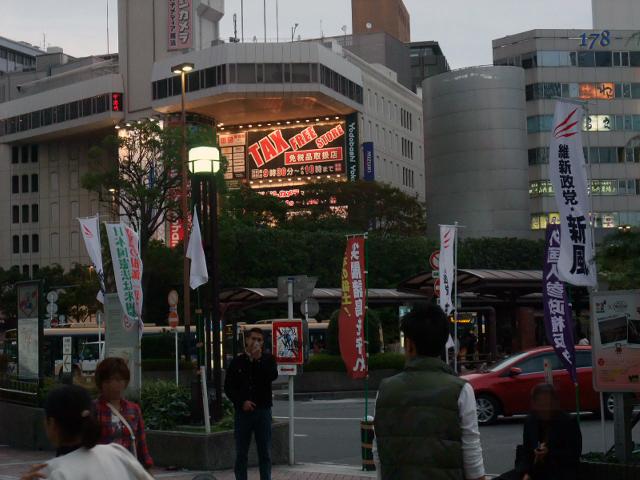 11月2日_横浜_児玉さん2