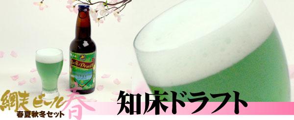 abashiri_siretoko.jpg