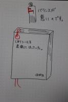 IMG_5387.jpg
