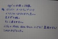 IMG_5468.jpg