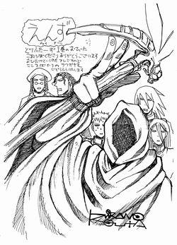 ObiWanKenobi2.jpg