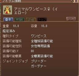 2012y04m11d_100958896.jpg