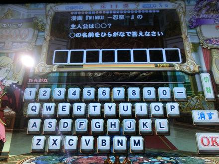 1BCIMG4158.jpg