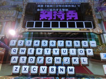 1BCIMG4180.jpg