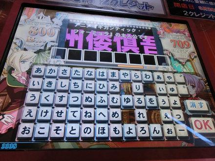 1CIMG0065.jpg
