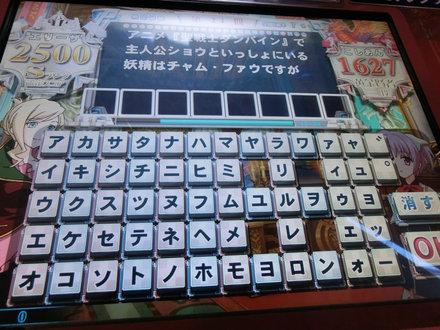 1CIMG0080.jpg