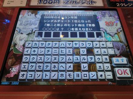 1CIMG1281.jpg