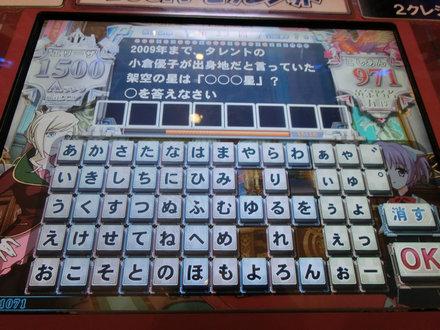 1CIMG1653.jpg