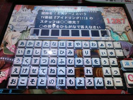 1CIMG1748.jpg