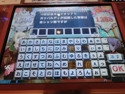 1CIMG2243.jpg
