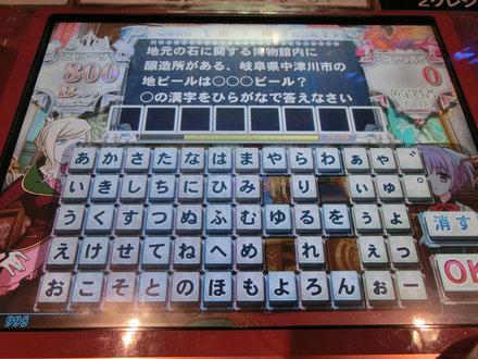 1CIMG2512.jpg