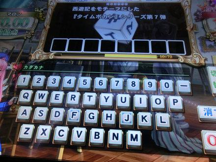 1CIMG3150.jpg