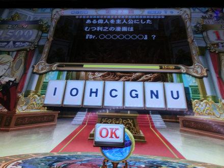 1CIMG3172.jpg