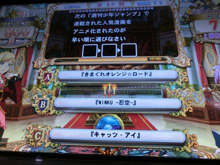 1CIMG3246.jpg