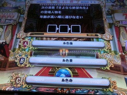 1CIMG3248.jpg