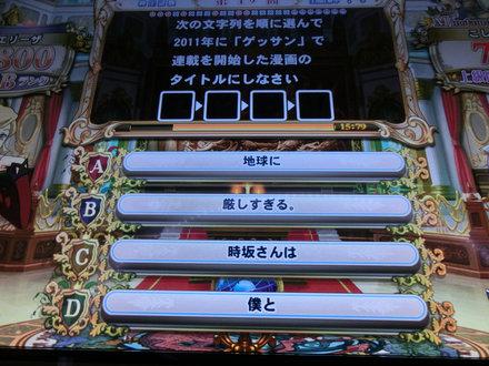 1CIMG3250.jpg