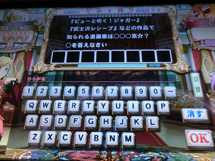1CIMG3263.jpg