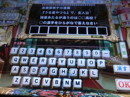 1CIMG3283.jpg