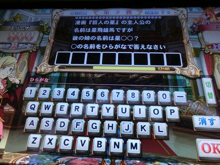 1CIMG3288.jpg