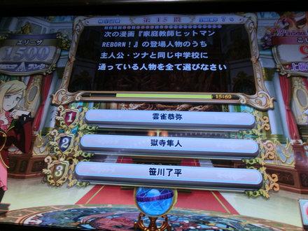 1CIMG3296.jpg