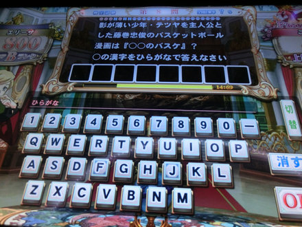 1CIMG3353.jpg