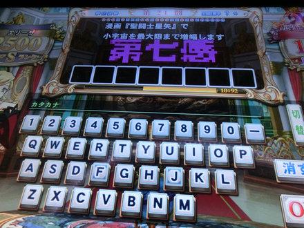 1CIMG3366.jpg