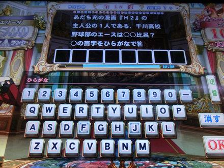 1CIMG3517.jpg