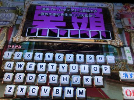 1CIMG3558.jpg