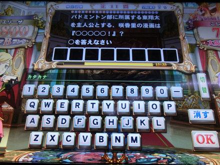 1CIMG3584.jpg