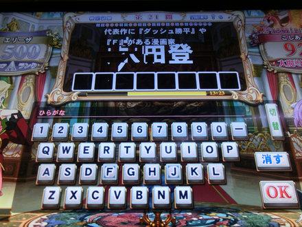 1CIMG3680.jpg