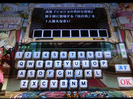 1CIMG3766.jpg