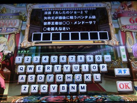 1CIMG3808.jpg