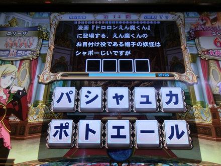 1CIMG3810.jpg