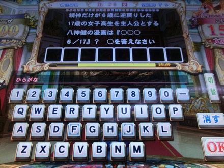 1CIMG3830.jpg