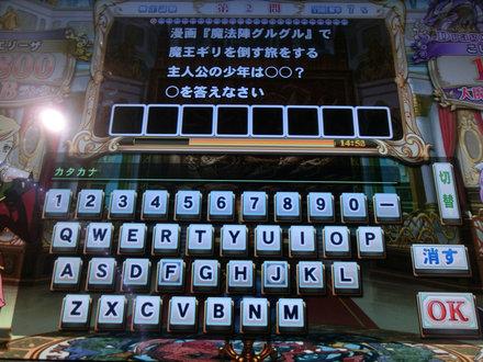 1CIMG4156.jpg