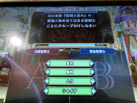 1CIMG4165.jpg