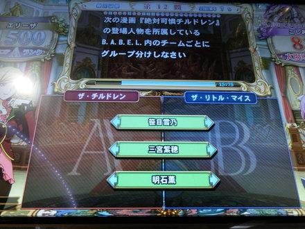 1CIMG4349.jpg