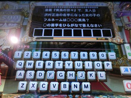 1CIMG4366.jpg